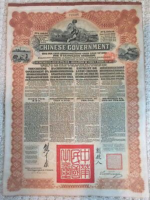 £20 Chinese Government 5% Reorganisation Gold Loan Of 1913 + Coupons 52 - 94