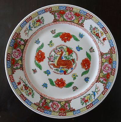 VINTAGE signed CHINESE PORCELAIN PLATE HAND PAINTED DEER and FLOWERS MOTIF