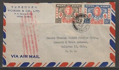 Hong Kong, 1946 Victory stamps (SG169/170) on Cover to USA