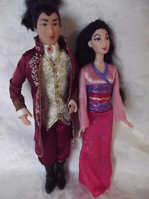 Disney Princess Mulan &  Prince Li Shang  Barbie 1999 Made in Indonesia