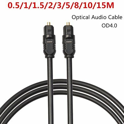 0.5/1/1.5/2/3/5/8/10/15M OD4.0 Gold Plated Digital Optical Audio Cable MN007