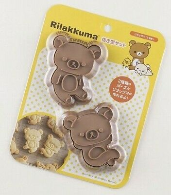 Rilakkuma- Shaped Cookie Mold Relaxing Pose Confectionery Sweets San-X Japan