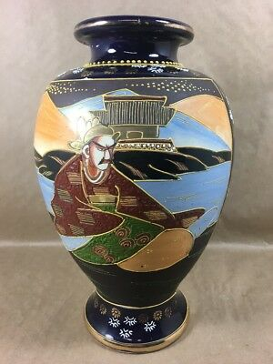 "12"" JAPANESE SATSUMA - Urn / Vase - SIGNED - Has Damage See Pictures"
