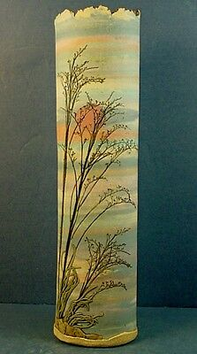 Tall Vintage Japanese Banko Earthenware Tapestry Marbled Clay Cylinder Vase