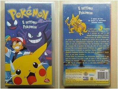 cartone animato Pokemon video porno