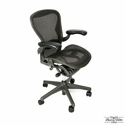 Herman Miller Aeron Office Chair Size B Fully Loaded - Lumbar, Tension, Adj arms