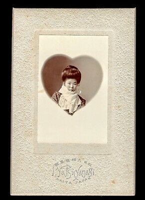 Rare Unusual Antique Victorian Japanese Cabinet Card Woman Heart Shaped Mask