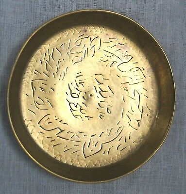Antique Brass fine and rare Mughal cast brass magic Plate inscribed with Ayat In