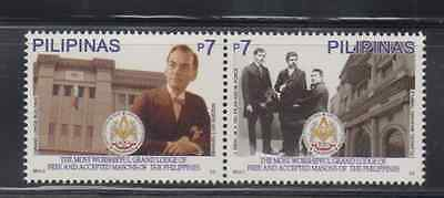 Philippine Stamps 2012 Masonic Centenary in the Philippines Complete set MNH