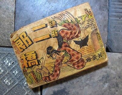 Rare Vintage Chinese Animated Comic Book. Collectible