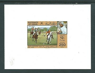 Oman 1980 National Day Proof 250B Nice Clean Item