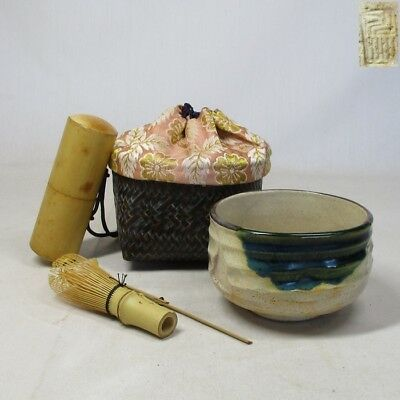 C143: Japanese ORIBE pottery tea bowl and basket set for NODATE