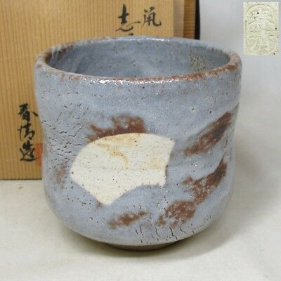 C047: Japanese popular NEZUMI-SHINO pottery tea bowl TSU-TSU-CHAWAN by Shunsei