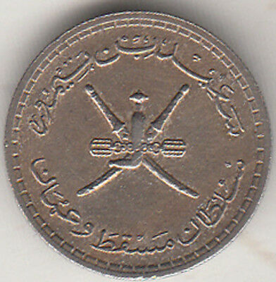 Muscat And Oman Said Bin Taimur 1381 Unc Copper Nickel Coin 5 Baisa Ex.rare