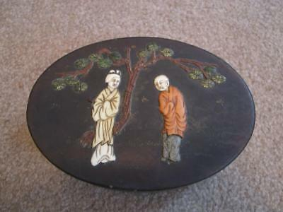 Chinese Trinket Box Applied Carved Stone Lacquered Oval Wood Antique Asian
