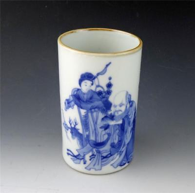 "Chinese Porcelain Blue & White Brush Pot Figures & Deer Motif 4.5"" H"