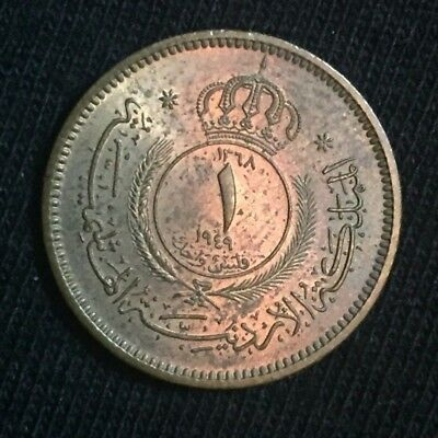 Jordan 1949 1 Fils Coin UNCIRCULATED TONED NICE