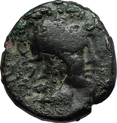 PERGAMON in MYSIA 150BC Authentic Ancient Greek Coin ATHENA and TROPHY i66693