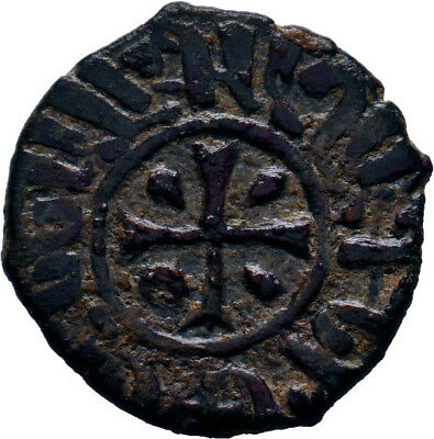 Cilician Ancient Armenia. King Hetoum I, 1226-1270 AD. Copper kardez. ,