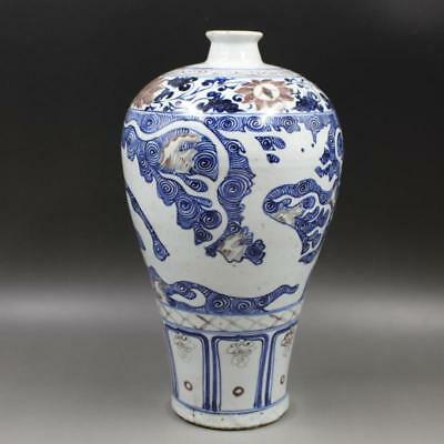 Large Chinese Antique Blue and White Dragon Porcelain Vase