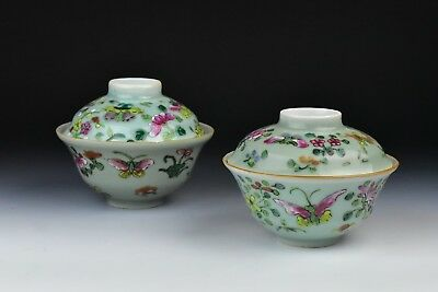 Pair of 19th Century Chinese Famille Rose Porcelain Covered Rice Bowls
