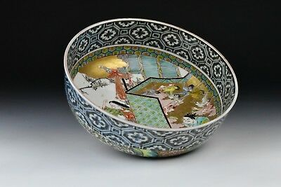19th Century Japanese Porcelain Bowl w/ Characters