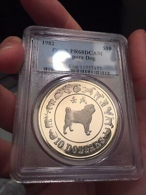 1982 Singapore $10 Ten Dollars Lunar Series Dog PCGS PR68DCAM! PROOF! TOP POP***