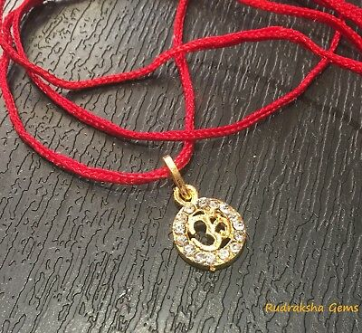 Ohm Aum Pendant Chain Pewter Hindu Buddhist Yoga Japa Om Yantra Mantra Necklace