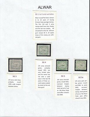 Alwar (Indian State) complete collection of all issued stamps cat £1221 = $1700