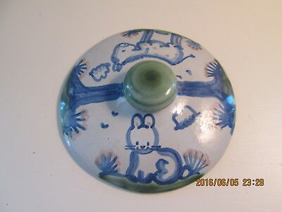 """M.A. Hadley Pottery Animal REPLACEMENT LID 6"""" for 2 Qt Casserole"""