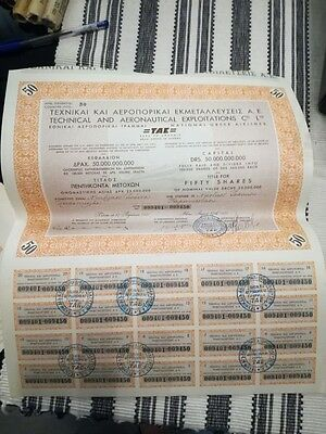 Greece Olympic airlines TAE 50 Share Bond Stock Certificate 1951