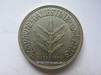 1935 PALESTINE ISRAEL 100 MILS SILVER COIN in EXCELLENT CONDITION