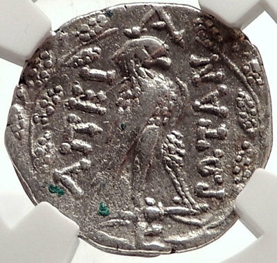 EPEIROTE / Epirote Republic EPIRUS Ancient 238BC Silver Greek Coin NGC i66682