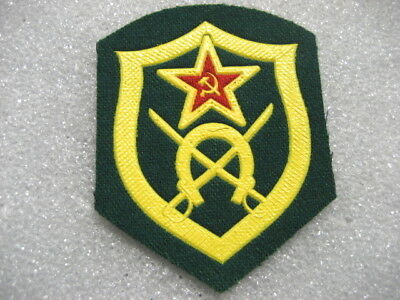 .Soviet Border Troops Patch CAVALRY