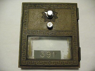 Vintage Brass Post Office Box Door 10 Star w/Combination American Device 1964
