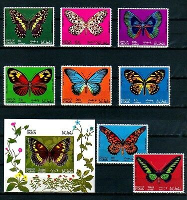 Oman - 1973 - Butterflies - Insect - Butterfly - 8 X Mint - Mnh + S/sheet!