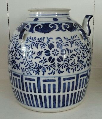 "Vintage Chinese Ginger Jar with Spout and Lid Blue & White Porcelain 9.5""h x 9""w"
