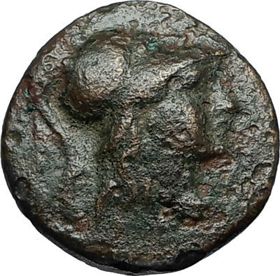 Antigonos II Gonatas 274BC Macedonia Ancient Greek Coin ATHENA PAN TROPHY i66721