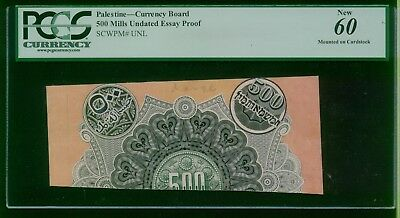 Palestine Currency Board, composite essay proof  500 mills,  1926 RARE