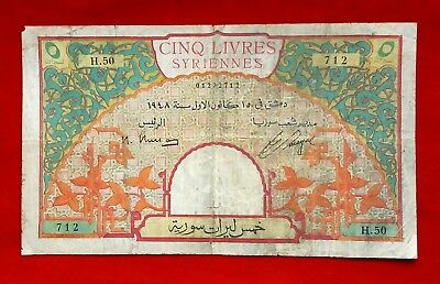 Syria (1948) 5 Livres Bank Syria And Lebanon / Very Rare