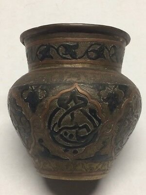 Very Ornate Beautiful Antique Persian Middle Eastern Islamic Brass Enamel Vase