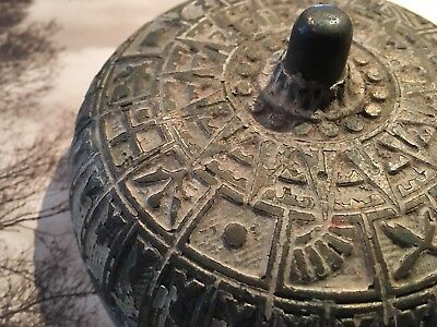 Antique Victorian Eastlake Ornate Cast Iron/Bronze Door Bell Dome * Part  4 3/4""
