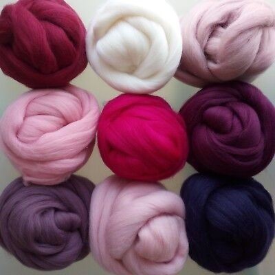 Orchid Family* 100% Pure Merino Wool for Felting, Pink Heather Violet 30 - 200g