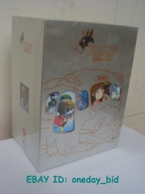 Hayao Miyazaki Studio Ghibli Ultimate Collection Complete 48 DVD English NICE