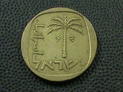 ISRAEL    10  Agorot    1967  $ 2.99 maximum shipping in USA