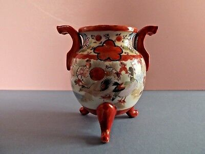 Vintage Japanese Hand Painted Footed Pot - Birds & Flowers (70,1)