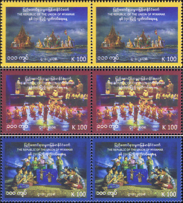 70 Years of Independence -PAIR- (MNH)