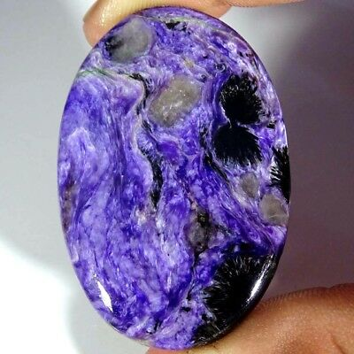 80.30Cts 100% Natural Designer Blue Purple Charoite Oval Cab Russian Gemstone