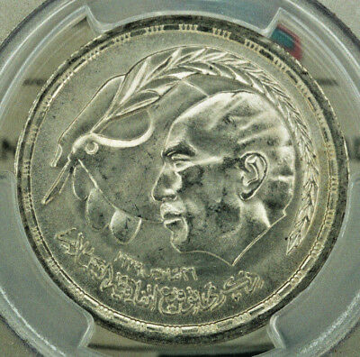 1980 Egypt Peace Treaty Silver PCGS MS64 NR