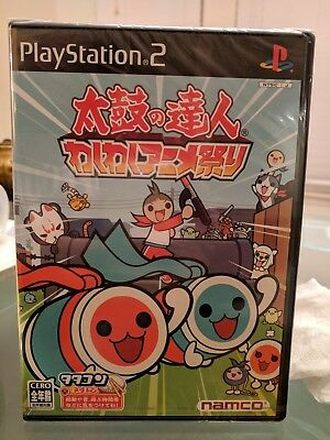 Brand New Taiko no Tatsujin: Animated Cartoon Festival PS2 Japan Import